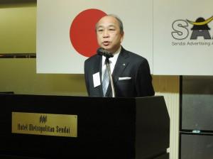06-東日本放送 代表取締役社長 佐藤氏