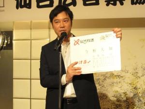 仙台放送営業局営業部 今野 大知(こんの だいち)さん