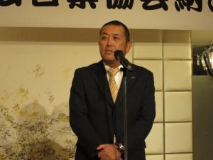 広川理事長・乾杯の挨拶