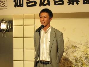 エフエム仙台営業局営業部 樋場 太一 (とよば たいち)さん