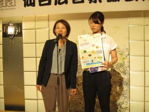 仙台リビング新聞社営業部 菅野 杏里(かんの あんり)さん(左)/佐野 夏子(さの なつこ)さん(右)