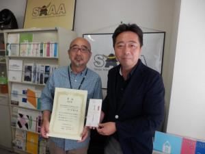 優秀賞・佐々木慶徳氏(代理)と吉野広報・メディア委員長