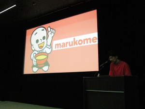 マルコメ株式会社「DJ MARUKOME」「世界初かわいい味噌汁」