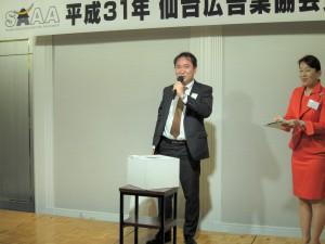 1等に当選された東日本放送 中山様